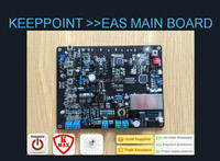 8.2mhz EAS RF Mono DSP Mother Board, Security Electronic Product