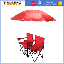 double camping portable folding lawn chair with umbrella