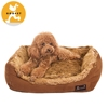 Hoopet luxury fake fur dog bed cave