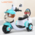Toddler ride on toy 5 6 year old child electric motorbike / motorcycle tricycle for toddlers