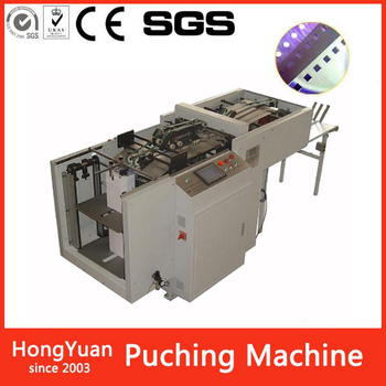 supplies stationery good quality best selling APM-400 automatic paper hole punching equipment practical utility