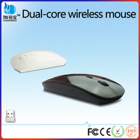 VMW-30 cordless optical usb smart mouse driver for notebook