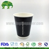 custom Printed Double wall style hot drink paper cups with manafactory