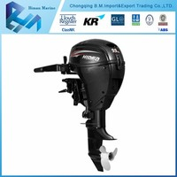 Top Quality galvanized outboard motor tohatsu