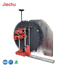 520mm Cutting Deep 17.7'' inch Wall Concrete Cutting Machines