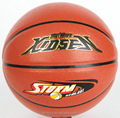 Xidsen,Qianxi PU 8 pannels Basketball size 7,PVC glue laminated training basketball.PU soft touch match basketball