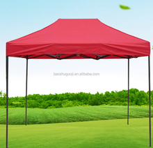 10X10 folding canopy custom design marquee tent 10X10 canopy for car wash manufacturer in China folding canopy tent
