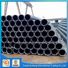 Plastic seamless steel pipe of tubing and casing made in China