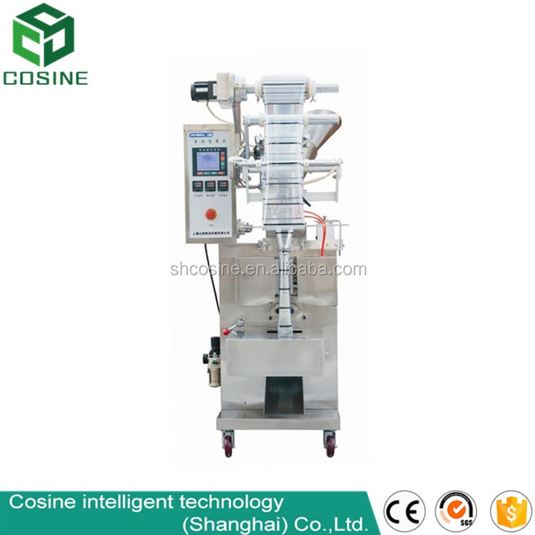 pouch laundry soap/detergent powder packing machine