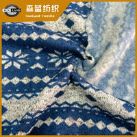print polyester coarser knit fleece fabric for lady winter fashion