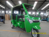 2016 electric passenger auto rickshaw pedicab NEW