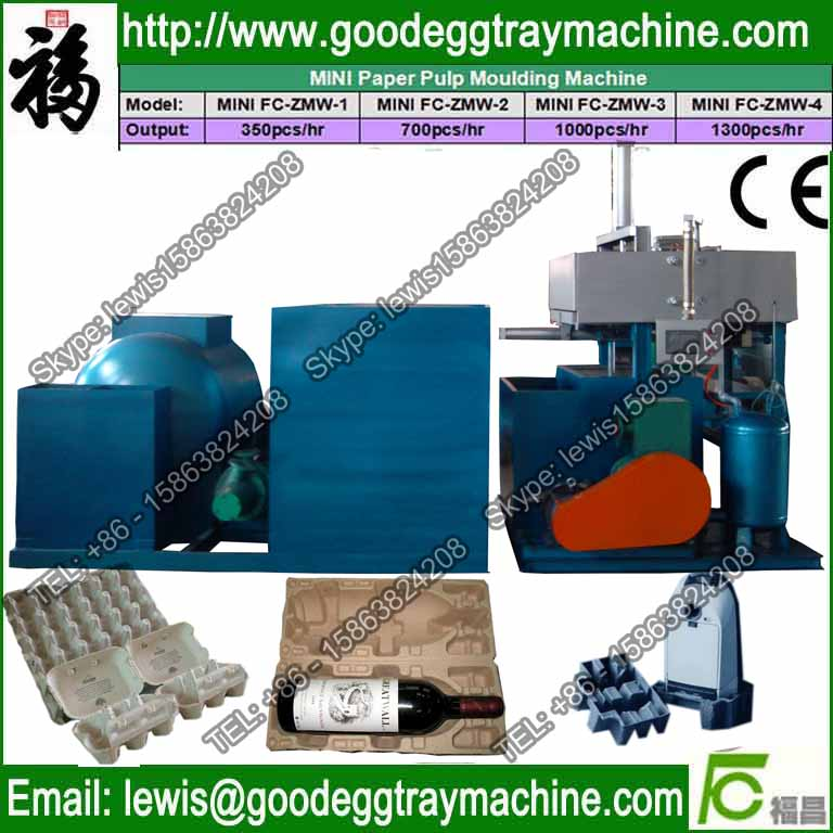 FC-ZMW-12 egg tay making machine