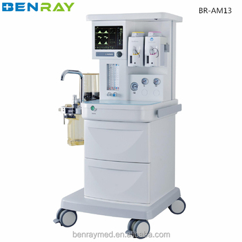 BR-AM13 midmark anesthesia machine price list with 12.1 inch TFT Touch Screen;