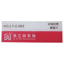 Custom Plastic name badge quality acrylic name plate