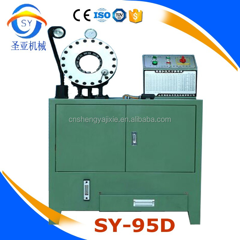 Construction Steel Pipe Swaging Machine SY-95D CE 51mm pipe crimping tools