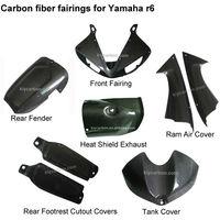 Carbon fiber motorcycle parts for Yamaha r6 fairing