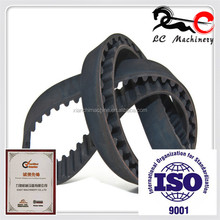 PU Jointed Belt 8M HTD8m transmission belt