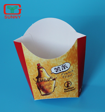 Small Paper Potato Chips French Fries Box Cup Container
