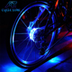 Cycle Zone UFO Waterproof Cycling Hubs Light Bike LED Wheel Lamp Front Rear Spoke Decoration Warning Bicycle Cycling Hub Light