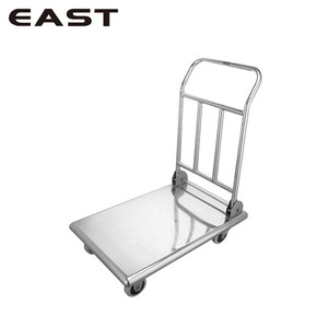 Stainless Steel Metal Bar Cart/Mini Cleaning Trolley