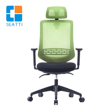 Computer chair bent plywood office chair summer cooling seat cushion