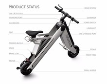 Coswheel smart 8inch two wheel smart balance scooter foldable electric cycle