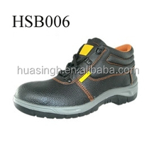 PVC outsole comfortable SBP standard allen cooper safety shoes for factory work