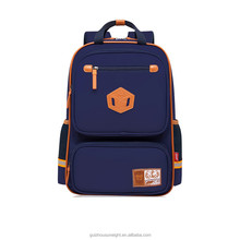 Sun eight New Fashion hot sale wholesale waterproof nylon school bag for children,backpack for teenages