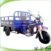 200cc air cooling three wheel motorcycle for cargo