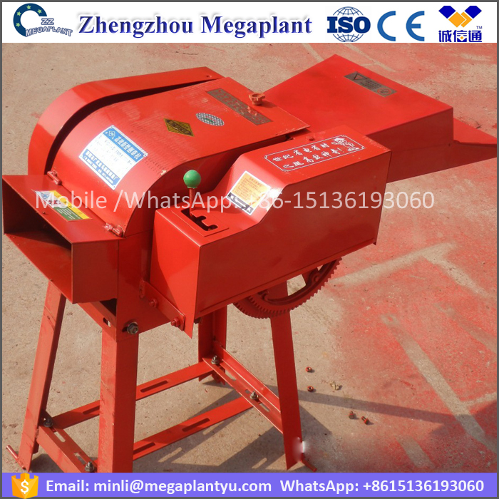 Small mini chaff cutter and grass cutting machine for sale