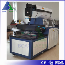 200w fiber laser cutting machine
