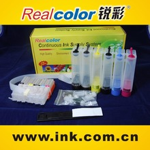 Premium Printer ciss ink system for canon ip7220 MG5420 MX922 ip7230 ip7240 ip7250 ip7260 ip7270