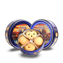 Wholesale Manufacturer make flowershaped Danish Style Assorted Butter Cookie