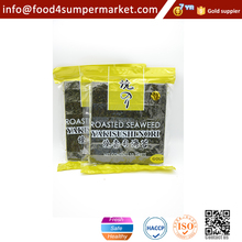Japanese Sushi seaweed nori gold lowest price 2017