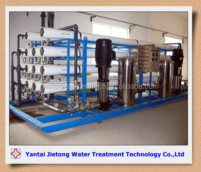 Large reverse osmosis saline water desalination treatment equipment