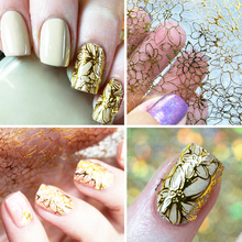 Professional Full Cover Tiny Mixed Design Nail Art Decoration 3D Gold Metal Slice Nail Sticker