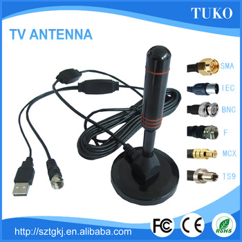 Set Top Box indoor antenna for internal gsm antenna