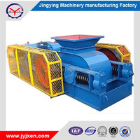 Two Roller Crusher Double Roll Crusher Price For Coal Coke Rock Stone