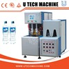 BST-1000 Machinery 2 cavity semi-automatic pet stretch blow moulding machine 600-900pcs/hr with CE