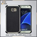 2017 for samsung s7 metal case, cover for samsung s7 with texture pattern grip