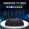 G8 TV Box Amlogic s905x External antenna android tv box with sim card slot