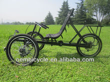 20 inch hot sale 6 speed leisure recumbent tricycle