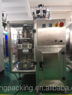 low cost small packing machine for HS-220
