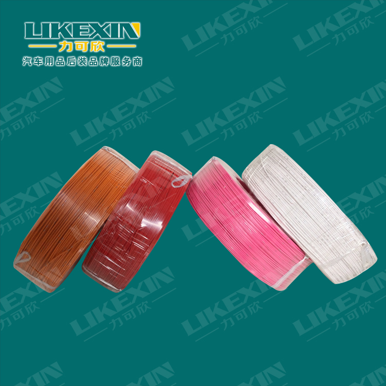 PVC insulated Electrical Wire Electrical cables And Copper Winding Wires