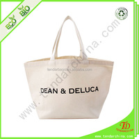 For Shopping Or Travel Carry Cosmetic Bag Plain Canvas Bag