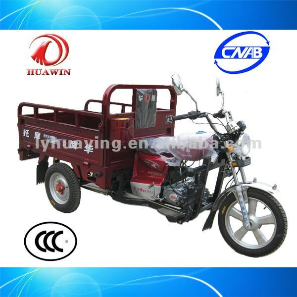 motorcycle trikes 110cc