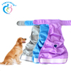 Adjustable Absorbent Washable Dog Diaper Wraps For Pet