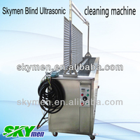 Ultrasound curtain cleaning machine with rinsing tank and drying rack
