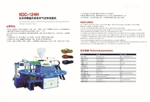 Full-Automatic Rotary Type Air Blowing Injection Molding Machine(Single/Double Color)