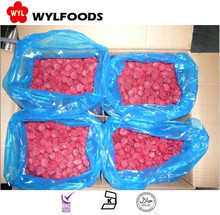 2016 frozen brands raspberry with best price